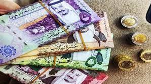 تسديد قروض الرياض 2022